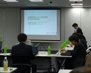 文科省の担当者も出席した第6回会合