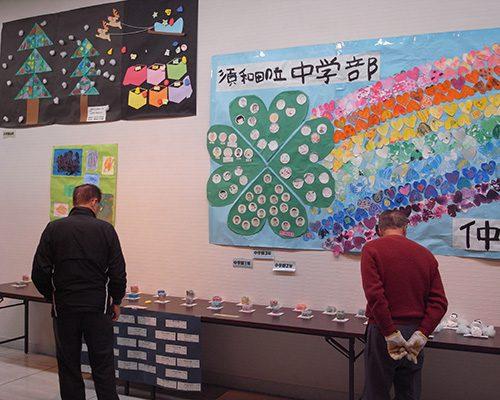 多彩な色のおがくずアート 特支児童生徒の作品展