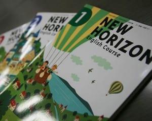 検定中に閲覧させていた東京書籍の中学英語教科書