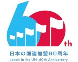 永田康二さん作の公式ロゴマーク