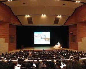 実践発表会場には多くの人が集まった