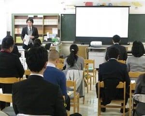 実践事例を発表する木下教諭