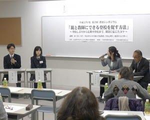 自らの経験について語る米田さんと菅野さん