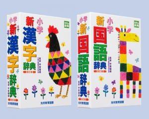 pf20160218国語_光村教育図書