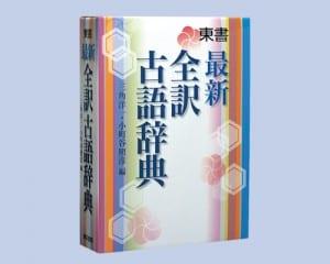 pf20160218国語_東京書籍