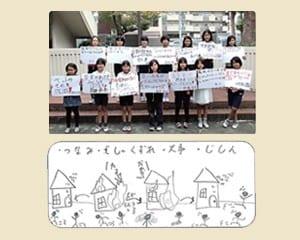 上:ポジティブな約束の言葉を示す子どもたち 下:児童が災害について連想して描いた絵
