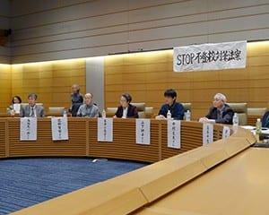 不登校団体の代表らが集まった共同会見
