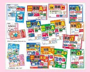 (c)Sony Creative Products Inc., (c)尼子騒兵衛/NHK・NEP