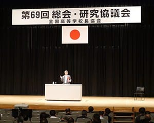 教育再生実行会議の提言などから今後の教育動向を語る浅田大臣官房審議官