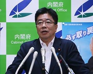 ニッポン一億総活躍プランについて説明する加藤勝一億総活躍相
