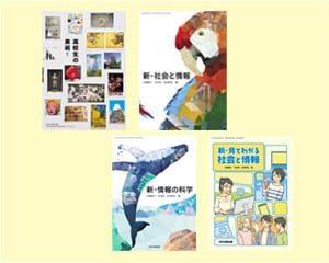 日本文教出版