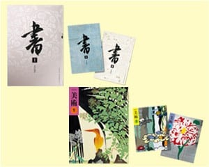 光村図書出版