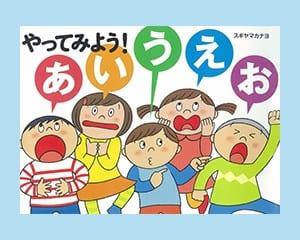 スギヤマカナヨ 作 くもん出版 1000円+税