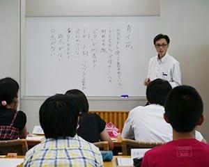 国語の力を伸ばしたいと望む生徒が参加した