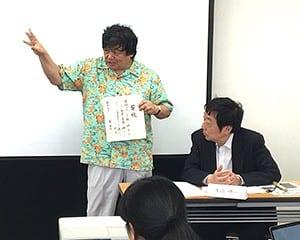 善元氏(左)と寺脇氏