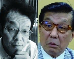 榊原教授(左)、若月客員教授(右)