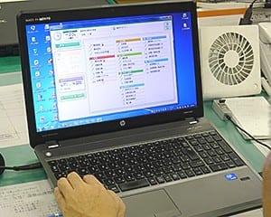 校務支援システムを活用する教職員