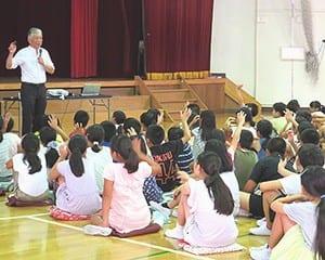 福田教授の問いかけに手を挙げる児童ら