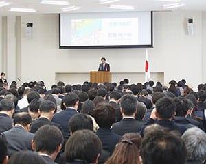 会場には全国から多くの教育関係者が詰め掛けた