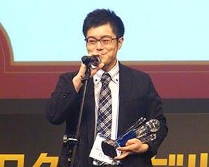 最優秀賞を受賞した佐藤さん