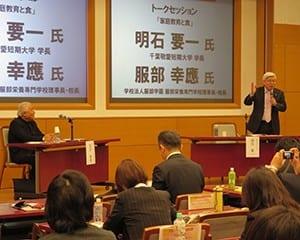 家庭教育について話す明石学長(右)と服部理事長