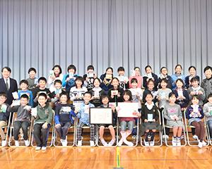 団体の部最優秀賞の静岡県富士市立青葉台小学校