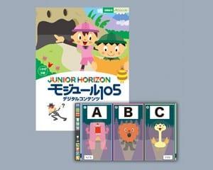 7面_東京書籍