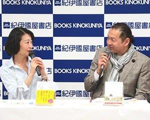 子供との対話について話す天野さん(左)といぬかいさん