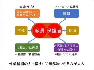 20170526_n9榎本・イラスト1