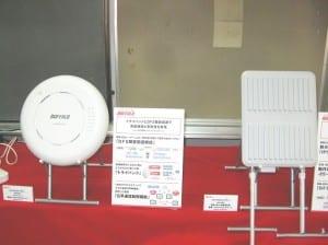 DFS障害回避機能を備えた無線LANアクセスポイント