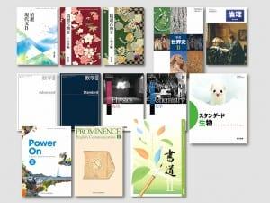20170522_n6東京書籍