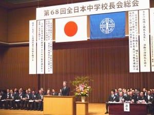 学校発の改革への抱負を述べる直田新会長