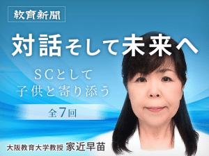 eye-catch_1024-768_iechika