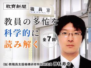 eye-catch_1024-768_kanbayashi