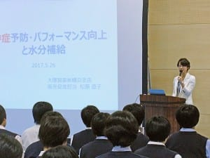 熱中症の正しい知識を伝える松藤さん