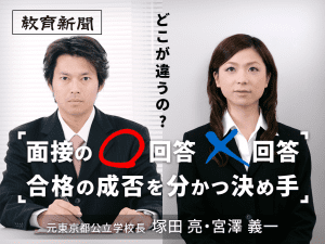 eye-catch_1024-768_tukada-miyazawa