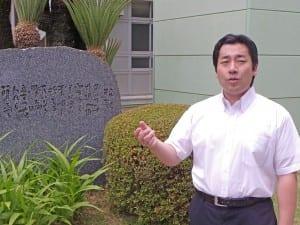 日野田直彦大阪府立箕面高校校長