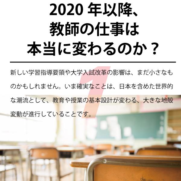 2_1r_2017lp