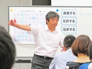 外国語活動と連携したプログラミングの授業を提案