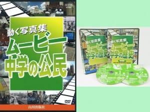 9.山川出版社