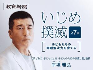 eye-catch_1024-768_hiratsuka_fin
