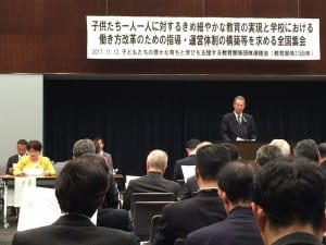 宣言文を読み上げる全連小の種村会長(右)、左端は宮川文科政務官