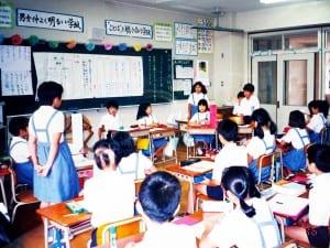「成長の授業」を創る8