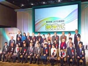第48回JXTG童話賞の受賞者ら