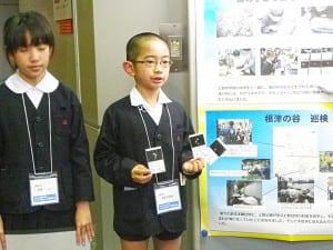 東京都台東区立忍岡小学校の発表