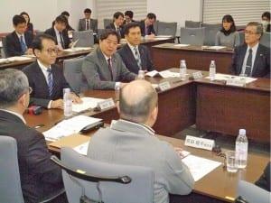 Society5.0に向けた人材育成大臣懇談会の初会合