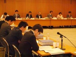 学校における働き方改革特別部会の第9回会合
