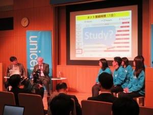 子供のネット利用をテーマに対談する、日本の大学生らとユニセフ事務局長