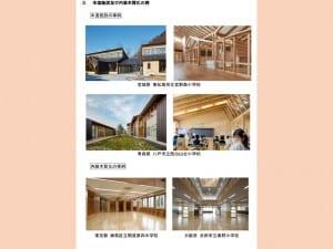 木造施設の事例(宮城県東松島市宮野森小学校)