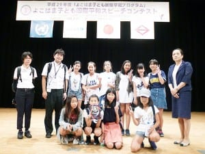 スピーチコンテストに出場した本校の児童
